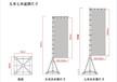 上海注水旗杆出租3米、5米、7米户外注水旗杆出租