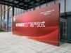 上海嘉定区桁架背景板出租安装