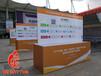 上海展会观众填表台出租,注册台,登记台?#25105;?#23610;寸均可制作
