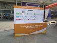 上海展会观众填表台出租-注册台-登记台任意尺寸均可制作图片