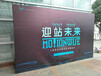 上海嘉定区桁架_背景板出租安装