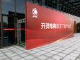 上海方管桁架_背景板出租安装图片