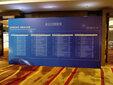 上海年会背景板供应_桁架宝丽布喷绘背景板制作图片