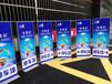 臺州廣告畫面制作_KT板印刷_麗屏展架出租安裝