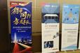 上海长宁区铝合金80X200cm易拉宝制作含广告画面