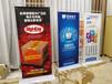 上海门型展架出租_0.8X1.8米铁底座加强型