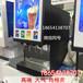 福州可乐机厂家直销商用可乐现调机器