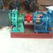 固化剂泵树脂泵树脂胶泵高粘度转子泵泊头畅宇厂家直销