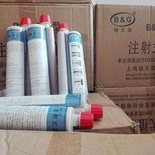 建筑植筋胶什么品牌好---上海倍尔固注射式植筋胶