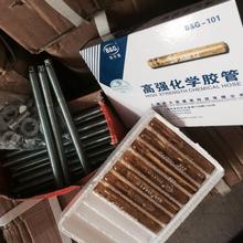 化学锚栓化学锚栓价格化学锚栓厂家化学锚栓品牌国产化学锚栓
