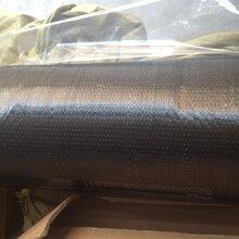 碳布价格厂家直销,国产碳布加固工程图片