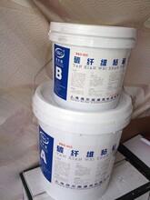 碳纤维胶厂家直销,A级碳纤维胶