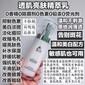 延安供應七老透肌亮膚精粹系列七老股東韋秋燕七老實體店護膚品性價比最高圖片