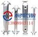 供应管壳式热交换器、汽水换热器、防腐换热器
