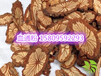 红藤提取物厂家大血藤提取物多糖、浸膏粉血通粉红皮藤粉