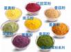 紅菇粉紅菇提取物紅菇多糖30%寧夏浩宇批發