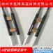 厂家直销U型硅钼棒高温实验炉专用硅钼棒可来图加工定制9180280