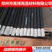 厂家直销高温加热硅碳棒等直径硅碳棒20/200/300