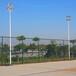 泉州运动场球场灯杆厂家/优格户外电杆灯光照明专业安装设计