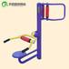 樂東供應戶外健身器材優格YG-230社區公園健身路徑器材安裝