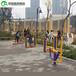 昌江室外健身器材運動器材優格戶外健身路徑標準質量保證