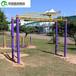 丹東室外健身器材體育設施現貨出售優格體育設備健身路徑批發