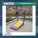 巢湖室外健身器材公园运动器材优格休闲体育健身路径厂家