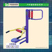 焦作户外体育设施器材设计优格休闲运动健身路径送货安装