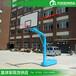 樂東哪里有錐形埋地式籃球架/優格各款籃球架可送貨安裝