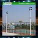 张家界室外球场灯杆照明系列优格厂家设计球场照明施工