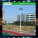 怀化社区照明灯杆专业安装优格球场灯杆灯光照明厂家直销