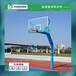 白山凹箱仿液压篮球架平箱移动式篮球架厂家可上门安装