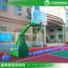 四平室外篮球架安装厂家平箱移动篮球架批发定制标准规格