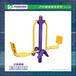 咸阳室外健身器材安装体育运动健身路径器材施工标准规格