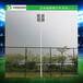泰州足球场灯杆多少钱优格球场灯杆照明设计安装服务完善