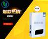2017新款智能家用电采暖炉电锅炉高新科技质量保证