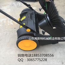 河北唐山手推扫地机家用扫地机市政环卫清扫机厂家图片