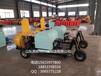 牽引式打藥機價格自走式打藥機小車式噴霧機廠家直銷