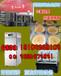 兰州面包烘焙设备全套出售