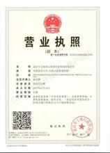 上海恒指期货与美原油代理图片