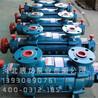 多级泵型号D、DG6-25×4多级锅炉泵