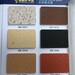 固原真石漆包工包料价格表,固原真石漆-钢盾真石漆厂家