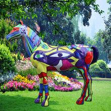 汉光展览玻璃钢彩绘马展览大型展览活动道具出租