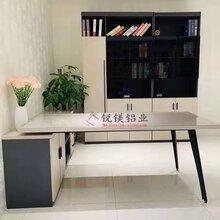 全铝家具极简系列极简书柜鞋柜衣柜成品定制极简全铝家具型材批发