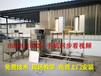 贵州大中小型豆腐干机设备,生产豆腐干机厂家,全自动豆腐干机多少钱一套
