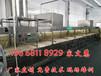 漳州全自动腐竹生产线大型不锈钢腐竹机设备价格蒸汽式腐竹油皮机多少钱