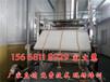 泉州大型全自动腐竹机设备加工腐竹豆油皮的机器价格腐竹豆腐衣生产线多少钱