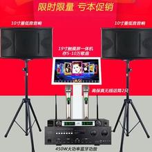 珠海乐霸电子科技有限公司新品发布乐霸点歌机高清点歌机