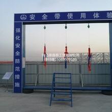 施工安全体验区建筑施工安全教育安全体验馆