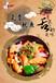 瓦香鸡技术,张一绝瓦香鸡米饭,正宗云南美食